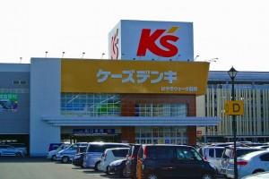 Ks(周辺)
